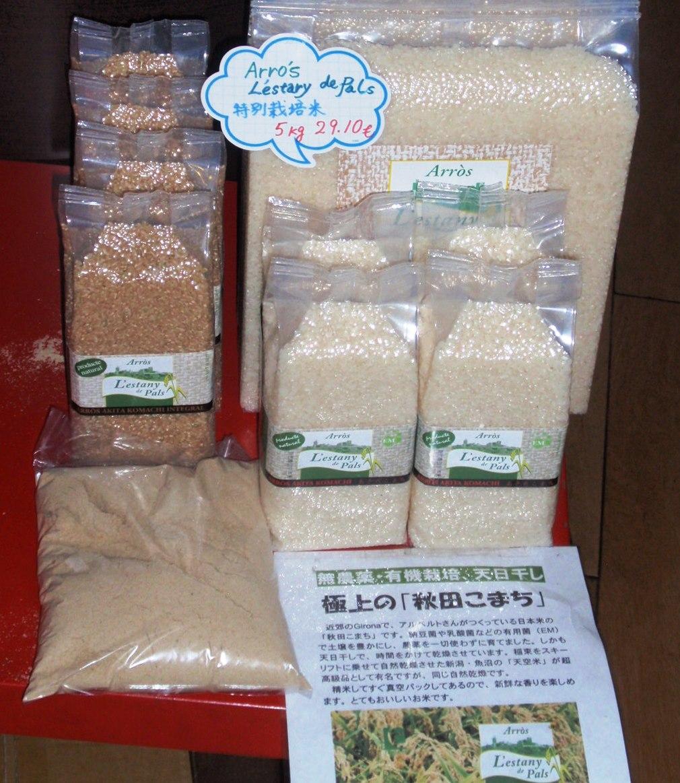 http://www.tofu.gr.jp/%E6%A5%B5%E4%B8%8A%E3%81%AE%E7%A7%8B%E7%94%B0%E5%B0%8F%E7%94%BA.jpg
