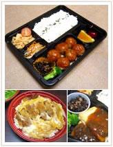 お弁当カタログ