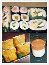 寿司カタログ