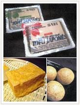 豆腐・揚げ物カタログ